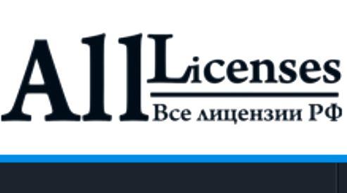 Получаем лицензию МЧС грамотно