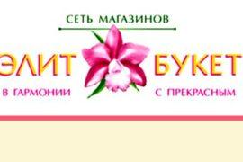 Заказ цветов в интернете