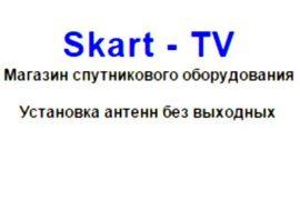Спутниковое телевидение в Санкт-Петербурге и области