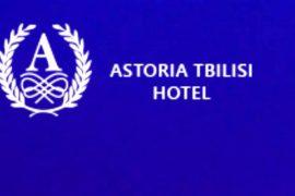 Гостиницы в Тбилиси