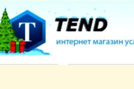 Отремонтировать холодильник в TEND