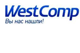 Профиль компании WESTCOMP – поставки IT оборудования