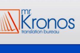 Преимущества бюро переводов Mr. Kronos