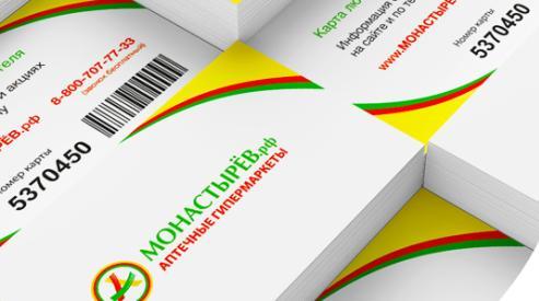 Оценка сервиса аптечных гипермаркетов