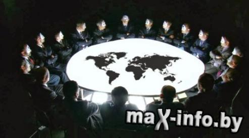 Что такое новое мировое правительство?