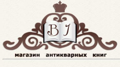 Букинисты составили рейтинг самых дорогих в мире книг