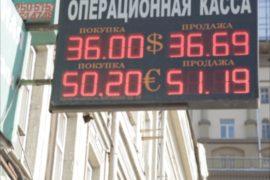 России грозит экономический спад