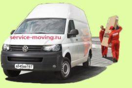Оказание услуг по вывозу и утилизации старой мебели